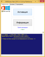 windows 8.1 activator KMS