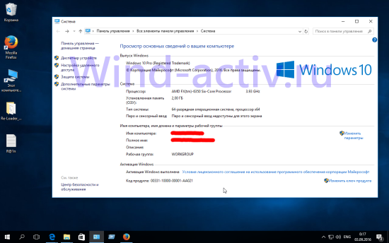 windows 10 reloader активация