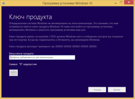 ключи для windows10